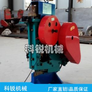 多功能联合液压冲剪机