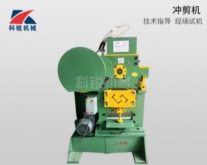 北京小型联合冲剪机